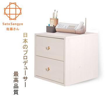 (Sato)[Sato] Hako story style - two drawers (vintage wash white wood)