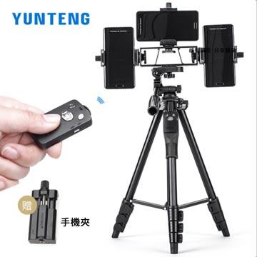 Yunteng VCT-6808 Bluetooth 3 mobile phone selfie live tripod Mercury remote control version