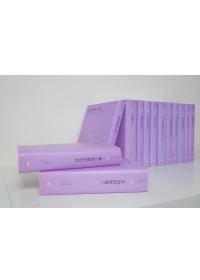 賽斯書精裝典藏版套書(套書共13冊)