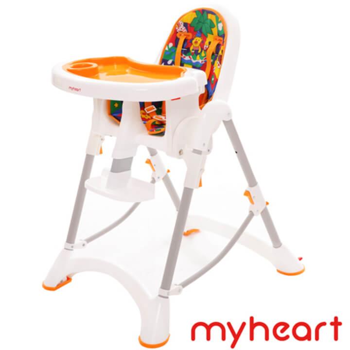 【myheart】折疊式兒童安全餐椅/多功能可調式兒童餐椅-卡通橘