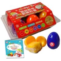 3Q小麥黏土:聖誕新年歡樂彩蛋6色(內附小麥黏土6色+DIY教學手冊+繽紛彩蛋6顆)