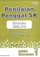 EPH Penilaian Penggal SK Bahasa Melayu Tahun 1