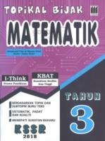 Vision Topikal Bijak Matematik Tahun 3
