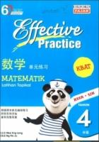 Oxford Fajar Effective Practice Matematik Latihan Topikal KBAT Tahun 4