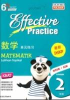 Oxford Fajar Effective Practice Matematik Latihan Topikal DSKP Tahun 2