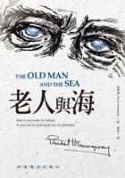 老人與海【原著雙語隨身書】(50K彩色)