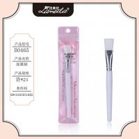Buy 5 Free 1 1pcs DIY Mask Brush Makeup Cosmetic Beauty Tool Skin Care Facial