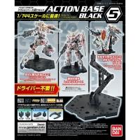 [Bandai] Action Base 5 Black (for HG, RG, MG)