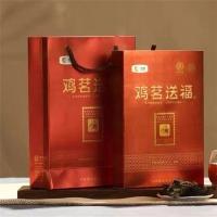 中茶 百年木仓 鸡茗送福 纪念茶 (1kg) (2017)