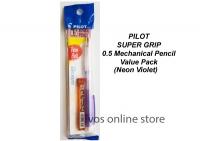 PILOT 0.5 SUPER GRIP MECHANICAL PENCIL(VALUE PACK) H-185N#PIV