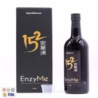 STARWELLNESS Enzyme 750ml