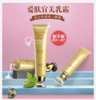 BUY 3 FREE 1 AFY Breast Enhancement Cream Breast Beauty Cream AFY11