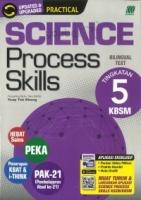 Sasbadi Science Process Skills Tingkatan 5 (Bilingual)