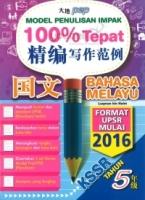 Pep Model Penulisan Impak Bahasa Melayu KSSR Tahun 5