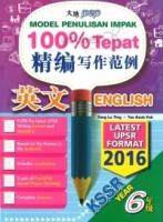 Pep Model Penulisan Impak English KSSR Tahun 6