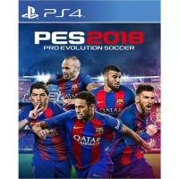 PS4 PES 2018 (Premium) Digital Download