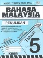 Penerbitan Ilmu Didik Bahasa Malaysia Penulisan Tahun 5