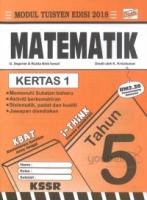 Penerbitan Ilmu Didik Matematik Kertas 1 Tahun 5
