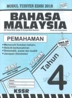 Penerbitan Ilmu Didik Bahasa Malaysia Pemahaman Tahun 4