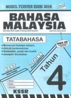 Penerbitan Ilmu Didik Bahasa Malaysia Tatabahasa Tahun 4
