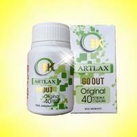 Artlax Go Out (Penawar Gout)
