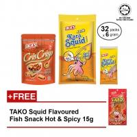 (3 sets) IKA'S Fish Snack Crunchy Fish Rolls 55g & Karasquid Fish Snack 32pkt x 6g FOC TAKO 15g