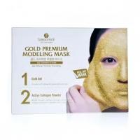 【SHANGPREE】Gold Premium Modeling Mask 水光黄金面膜