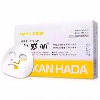 【SUIKAN HADA】Japan upgrade Hyaluronic Acid Essence 水感肌水光面膜