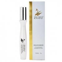 【ZUZU】Firming Activating Massage Eyes Cream 紧致活肌按摩眼霜