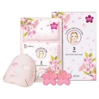 【A.BY BOM】 Ultra Floral Leaf 2-Step Mask 超能婴儿基因再生桃花面膜