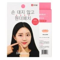 【DR+ Wonder】 Anti Spot Patch 韩国神奇暗瘡貼