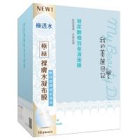 My Beauty Diary My Beauty Diary Hyaluronic Acid Moisturizing Mask