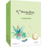 My Beauty Diary Aloe Vera Soothing Mask