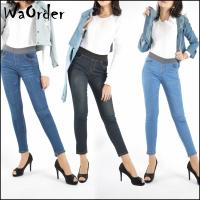 264 Korean Style Women's Clothing Korean Jeans Elastic Highwaist Jeans High Waist Jeans Long Pants