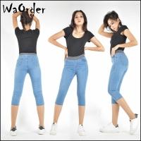 296 Dark Blue, Light Blue and White Korean Jeans Elastic Highwaist three quarter Pants