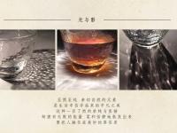 Japanase pattern tea pitcher