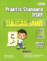 Bestari Praktis Standard DSKP Tulisan Jawi KSSR Tahun 1