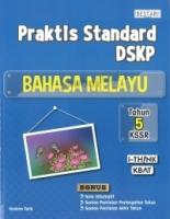 Bestari Praktis Standard DSKP Bahasa Melayu KSSR Tahun 5