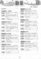 Cemerlang Contoh Karangan Bahasa Cina SJKC Tahun 4