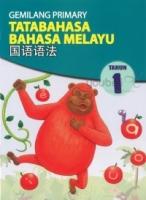 Gemilang Primary Tatabahasa Bahasa Melayu Tahun 1
