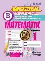 Modul Versatil 2 dalam 1 Matematik Tingkatan 1 BM  (2018)
