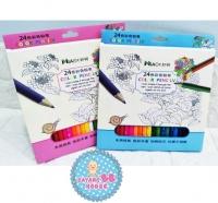 Colour Pencil 24pcs Set Box kids Child