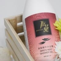 Zuo Yan Bird Nest Shower Gel (500ml)