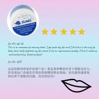 B1F1 SUNG Premium Lip Recovery Balm 10ml