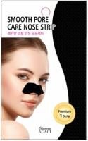 Chamos Blackhead Nose Pore Care Strip 1 sheet 15g