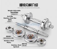 Top Grade Adjustable Stainless Steel Gym Dumbbells 10kg 15kg 20kg 30kg