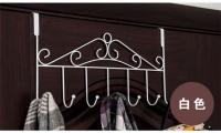 Back Door Cloth Hanger