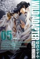 疾暴執行部WILD ADAPTER[新裝版](05)