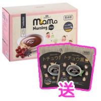 Taiwan Mamatea - Mama Nursing Tea (14 Tea Bags/Box)
