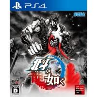 PS4 Hokuto Ga Gotoku (Fist of the North Star) (Basic) Digital Download